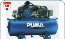 Máy nén khí Puma Trung Quốc PX 75250 (7.5hp)
