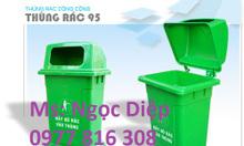 Thùng rác nhựa, Thung rac công viên