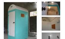 Cho thuê nhà vệ sinh composite