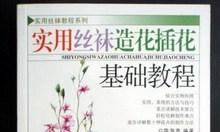 Sách hướng dẫn làm Hoa Voan