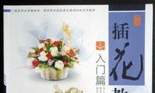 Sách hướng dẫn Cắm Hoa