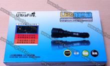 Đèn pin Cree Q5 Sharp tiger sharp innova