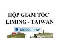 Hộp giảm tốc Liming, Hộp giảm tốc Liming Đài Loan