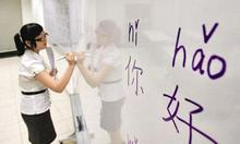 Học tiếng Hoa giao tiếp