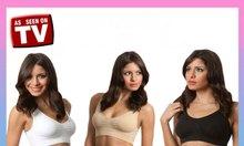 Bộ 3 áo ngực Genie (Đan mạch) giá 570.000vnđ