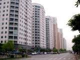 Bán chung cư 17T3 Khu Đô Thị Trung Hòa Nhân Chính