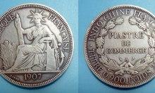 Bán đồng bạc hoa xòe cổ 27g (~7,2 chỉ)