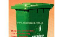 Thùng rác công cộng, thùng rác văn phòng