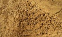 Chào bán 50 tấn bột cá biển, bột cá ngừ 55% độ đạm