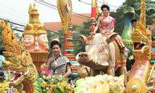 Nhận dạy tiếng Thái Lan tại Hà Nội 0914636567