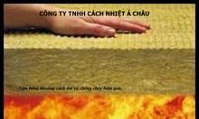 TẤM BẢO ÔN CHỐNG CHÁY BÔNG KHOÁNG ROCKWOOL ACHAU