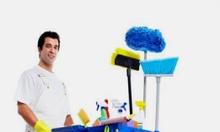 Dịch vụ vệ sinh công nghiệp, Vệ sinh theo giờ,...