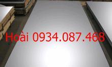 Tấm, cuộn, Ống, Láp, Vê... Inox 304,316,201