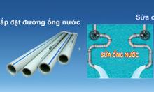 Sửa chữa điện nước tại Khuất Duy Tiến 0989349876
