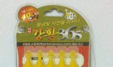Nano Curcumin xuất xứ Hàn quốc