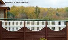 Hàng rào bê tông đúc sẵn công nghệ mới