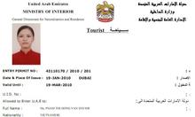 làm visa đi dubai, visa UAE dv nhanh