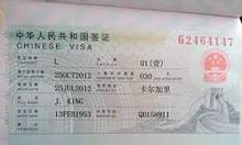 Làm Visa Đi Trung Quốc,Hồng Kong,Đài Loan,Hàn Quốc