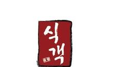 TUYỂN 03 NAM PHỤ BẾP + 01 phục vụ