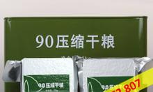 Lương Khô Thùng Xanh 4kg, 5kg