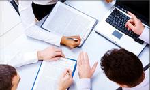 Lập và quản lý dự án CNTT, giám sát CNTT