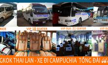 Xe đi Siem Reap - Xe đi Campuchia