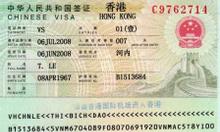 Xin Visa Trung Quốc, Hồng Kong,Hàn Quốc,Nhật Bản
