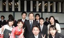 Tuyển lao động Nhật Bản - Đơn hàng nữ thực phẩm