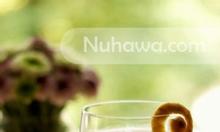 Nước Sấu Ngâm Đường - NuHaWa.com - Free Ship
