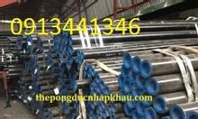thép ống nhập khẩu phi 355 x 14ly