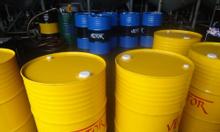 Dầu động cơ,dầu bánh răng - Shell, Castrol, Vector