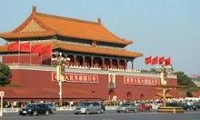 Trung tâm tiếng Trung tại Nam Định