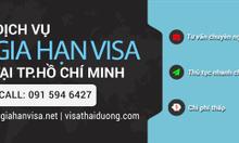 Công văn xin gia hạn visa và đơn xin gia hạn visa