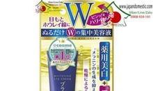 SALE - Kem trị quầng thâm và nhăn mắt của Nhật 30g