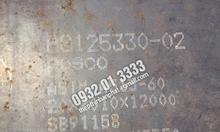 Cần bán lô thép tấm a515 gr60/65/70