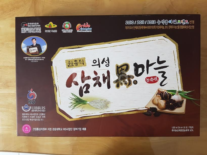 Nhân sâm Hàn Quốc- Tỏi đen Hàn Quốc