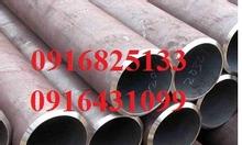 Thép ống, thép ống hàn phi 33.4x1.2ly, 1.3ly