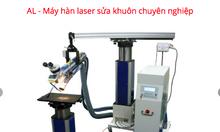 Máy hàn laser ALPHA LASER