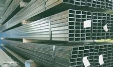 Thép hộp 50 x 100 x 1.4 x 6000mm,