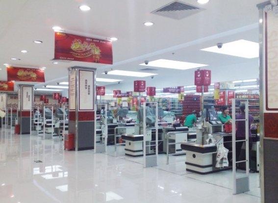 Phần Mềm Bán Hàng Siêu Thị - Sieuthimay.Net