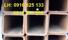 Thép hộp 76x76, 76x76x1.4ly, 76x76x1.5ly