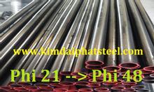 Phân phối các loại thép ống hàn mạ kẽm 60,88,114