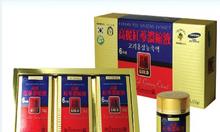 Cao hồng sâm nguyên chất Hàn Quốc 100%