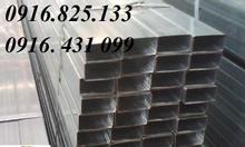G1. Thép hộp 75x75, thép hộp vuông 75x75x1.8ly