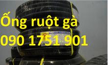 Ống ruột gà lõi thép bọc nhựa - ống luồn dây điện