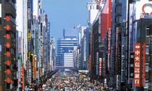 Du Lịch Nhật Bản 4 ngày