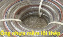 Sỉ lẻ ống nhựa mềm lõi thép , ống dẻo lưới giá tốt