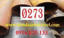 Thép ống đúc Phi 273, Thép ống hàn phi 273
