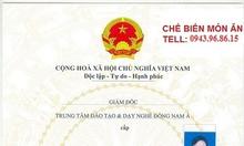 Học nghề Chế biến Món ăn tại Hà Nội - 0943.96.86.15