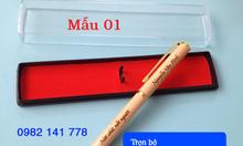 Bút gỗ & Hộp gỗ khắc tên làm quà tặng